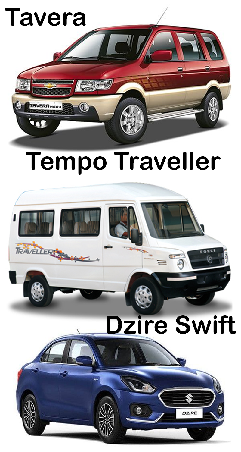 Car Rental in Tirupati, Car Rentals in Tirupati, Car hire in Tirupati, cabs in Tirupati, Cab in Tirupati Airport, Taxi in Tirupati